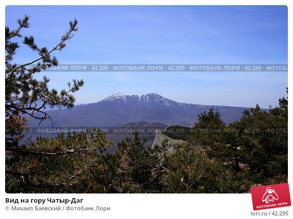 Вид на гору Чатыр-Даг, фото № 42295, снято 5 мая 2007 г. (c) Михаил Баевский / Фотобанк Лори