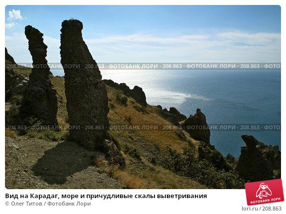 Вид на Карадаг, море и причудливые скалы выветривания, фото № 208863, снято 11 сентября 2006 г. (c) Олег Титов / Фотобанк Лори