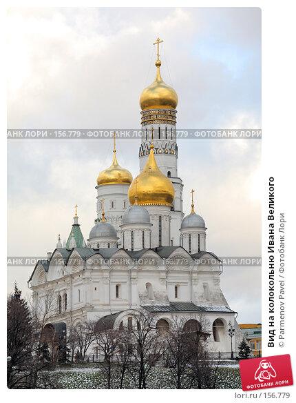 Вид на колокольню Ивана Великого, фото № 156779, снято 21 декабря 2007 г. (c) Parmenov Pavel / Фотобанк Лори