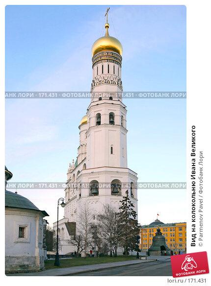 Вид на колокольню Ивана Великого, фото № 171431, снято 23 декабря 2007 г. (c) Parmenov Pavel / Фотобанк Лори