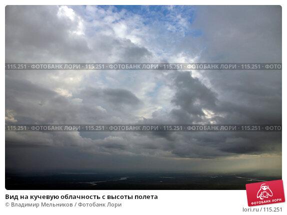 Вид на кучевую облачность с высоты полета, фото № 115251, снято 9 июля 2006 г. (c) Владимир Мельников / Фотобанк Лори