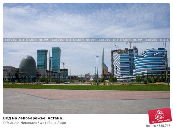 Вид на левобережье. Астана., фото № 330715, снято 15 июня 2008 г. (c) Михаил Николаев / Фотобанк Лори