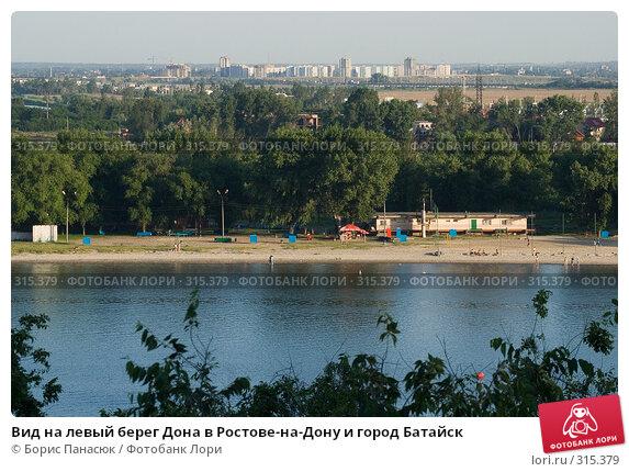Вид на левый берег Дона в Ростове-на-Дону и город Батайск, фото № 315379, снято 6 июня 2008 г. (c) Борис Панасюк / Фотобанк Лори
