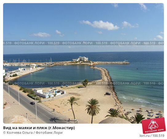 Вид на маяки и пляж (г.Монастир), фото № 100519, снято 21 сентября 2007 г. (c) Колчева Ольга / Фотобанк Лори
