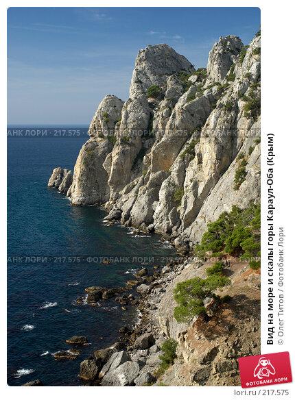 Вид на море и скалы горы Караул-Оба (Крым), фото № 217575, снято 19 сентября 2006 г. (c) Олег Титов / Фотобанк Лори