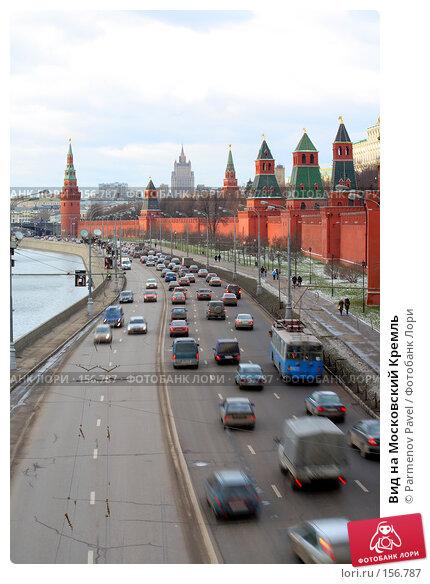 Вид на Московский Кремль, фото № 156787, снято 21 декабря 2007 г. (c) Parmenov Pavel / Фотобанк Лори