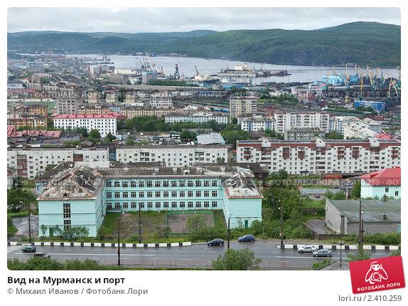 Купить «Вид на Мурманск и порт», фото № 2410259, снято 10 июля 2010 г. (c) Михаил Иванов / Фотобанк Лори