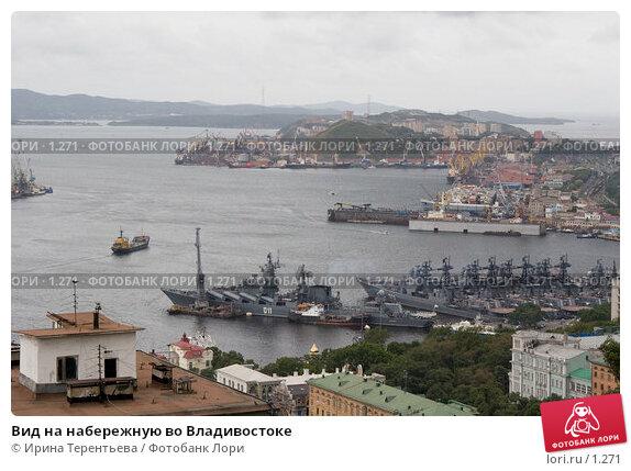 Вид на набережную во Владивостоке, эксклюзивное фото № 1271, снято 16 сентября 2005 г. (c) Ирина Терентьева / Фотобанк Лори