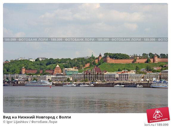 Вид на Нижний Новгород с Волги, фото № 189099, снято 26 ноября 2004 г. (c) Igor Lijashkov / Фотобанк Лори