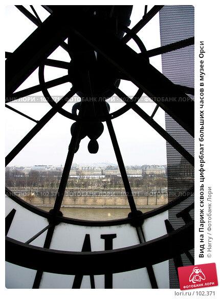 Вид на Париж сквозь циферблат больших часов в музее Орси, фото № 102371, снято 29 мая 2017 г. (c) Harry / Фотобанк Лори
