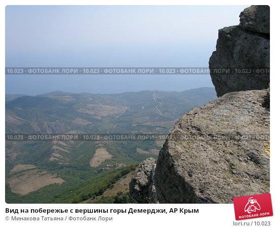 Вид на побережье с вершины горы Демерджи, АР Крым, фото № 10023, снято 13 сентября 2005 г. (c) Минакова Татьяна / Фотобанк Лори