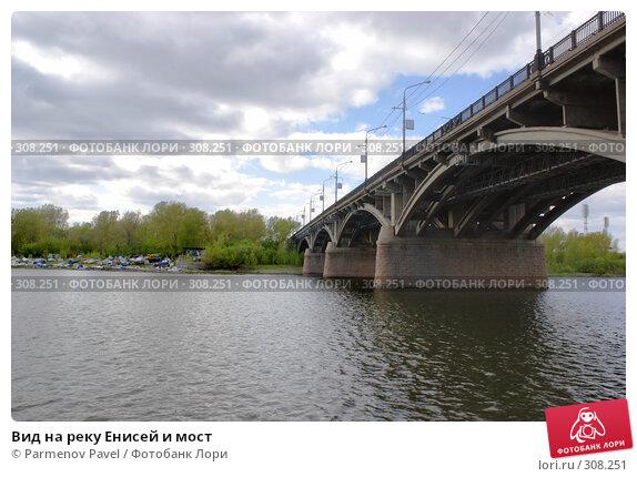 Вид на реку Енисей и мост, фото № 308251, снято 22 мая 2008 г. (c) Parmenov Pavel / Фотобанк Лори