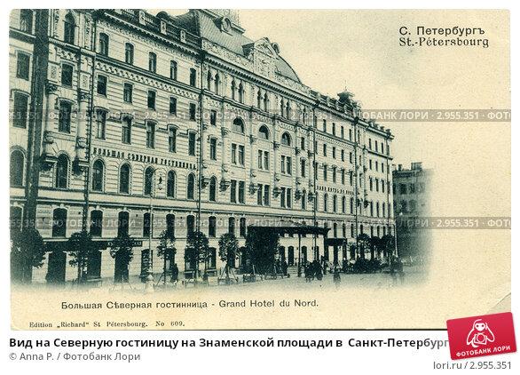 гостиница города протвино