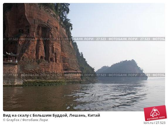 Вид на скалу с Большим Буддой, Лешань, Китай, фото № 27523, снято 9 января 2007 г. (c) GrayFox / Фотобанк Лори