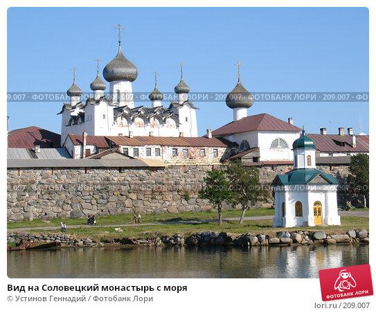 Купить «Вид на Соловецкий монастырь с моря», фото № 209007, снято 17 июля 2005 г. (c) Устинов Геннадий / Фотобанк Лори
