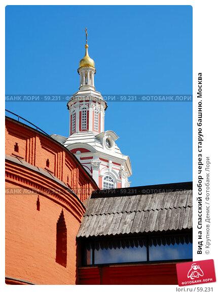 Вид на Спасский собор через старую башню. Москва, фото № 59231, снято 23 мая 2007 г. (c) Крупнов Денис / Фотобанк Лори