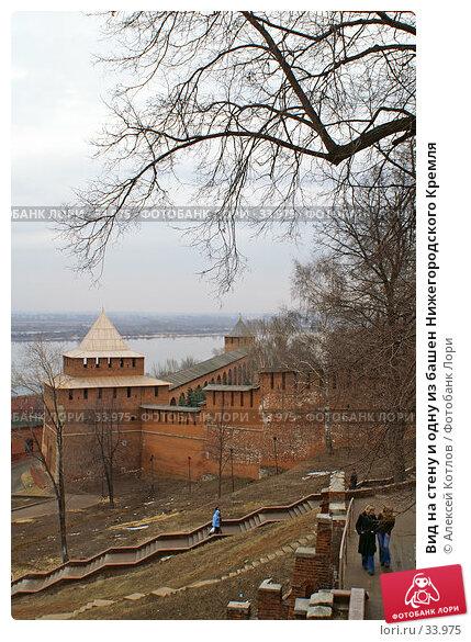 Купить «Вид на стену и одну из башен Нижегородского Кремля», эксклюзивное фото № 33975, снято 15 апреля 2006 г. (c) Алексей Котлов / Фотобанк Лори