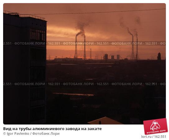 Вид на трубы алюминиевого завода на закате, фото № 162551, снято 6 июня 2006 г. (c) Igor Pavlenko / Фотобанк Лори