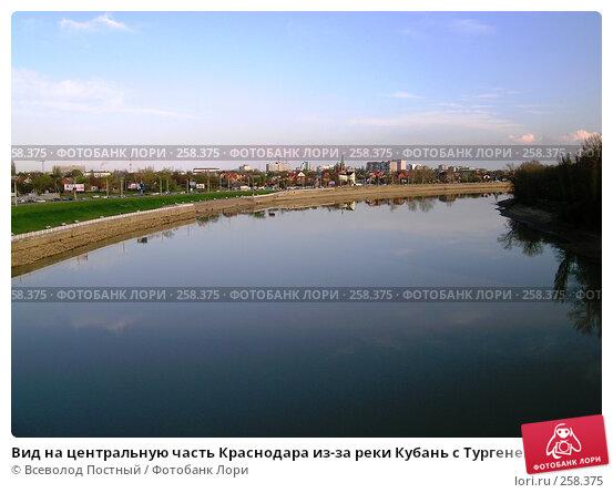 Вид на центральную часть Краснодара из-за реки Кубань с Тургеневского моста, фото № 258375, снято 10 апреля 2008 г. (c) Всеволод Постный / Фотобанк Лори