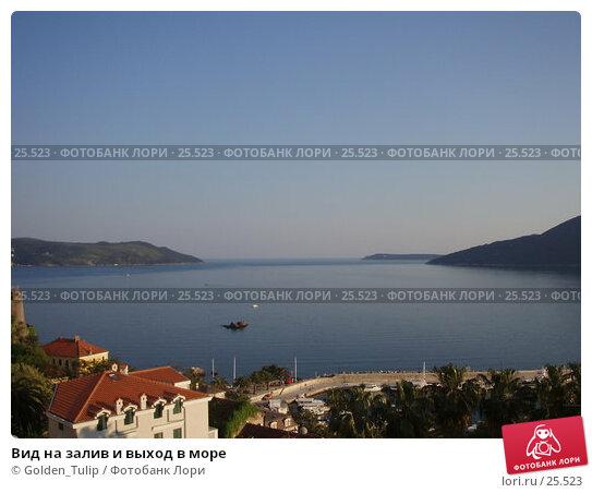 Вид на залив и выход в море, фото № 25523, снято 8 мая 2006 г. (c) Golden_Tulip / Фотобанк Лори