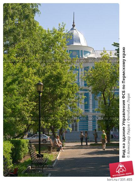 Вид на здание Управления ФСБ по Пермскому краю, фото № 331455, снято 21 июня 2008 г. (c) Александр Лядов / Фотобанк Лори