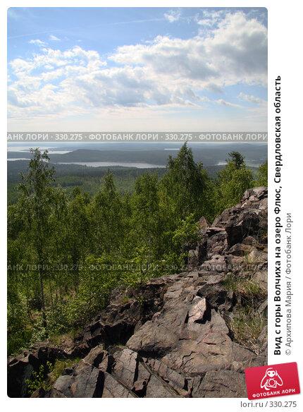 Вид с горы Волчиха на озеро Флюс, Свердловская область, фото № 330275, снято 15 июня 2008 г. (c) Архипова Мария / Фотобанк Лори