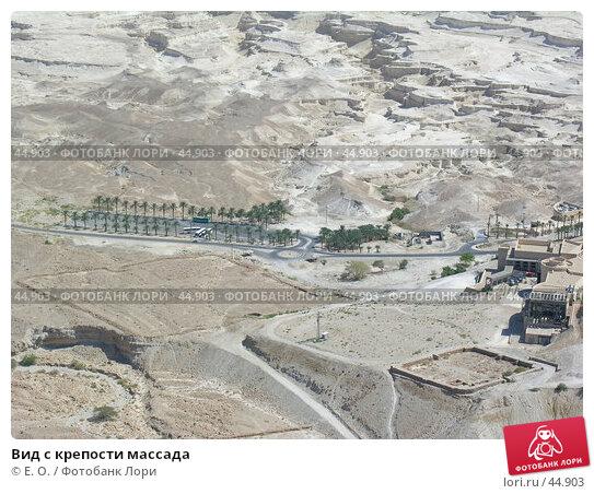 Вид с крепости массада, фото № 44903, снято 25 сентября 2005 г. (c) Екатерина Овсянникова / Фотобанк Лори
