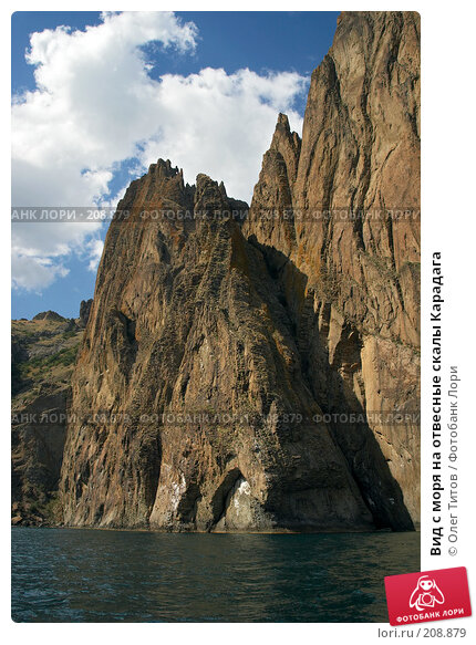 Вид с моря на отвесные скалы Карадага, фото № 208879, снято 11 сентября 2006 г. (c) Олег Титов / Фотобанк Лори