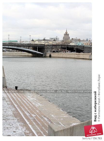 Вид с набережной, фото № 156783, снято 21 декабря 2007 г. (c) Parmenov Pavel / Фотобанк Лори