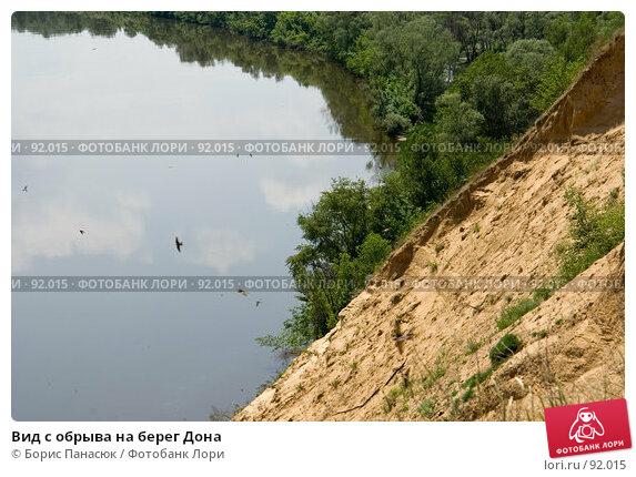 Вид с обрыва на берег Дона, фото № 92015, снято 25 мая 2007 г. (c) Борис Панасюк / Фотобанк Лори
