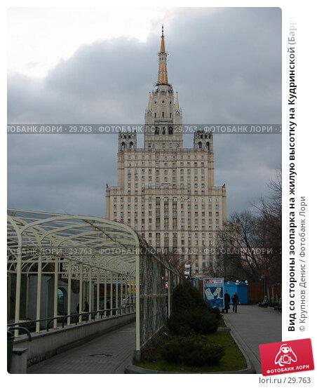 Вид со стороны зоопарка на жилую высотку на Кудринской (Баррикадная), фото № 29763, снято 16 декабря 2006 г. (c) Крупнов Денис / Фотобанк Лори