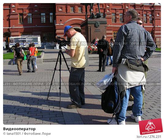 Видеооператор, эксклюзивное фото № 276231, снято 4 мая 2008 г. (c) lana1501 / Фотобанк Лори