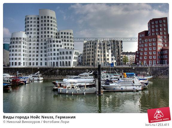 Виды города Нойс Neuss, Германия, эксклюзивное фото № 253411, снято 10 апреля 2008 г. (c) Николай Винокуров / Фотобанк Лори