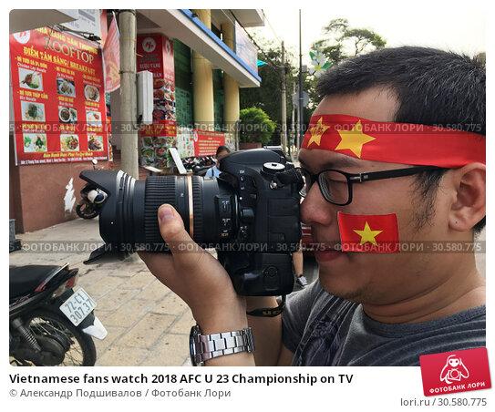 Купить «Vietnamese fans watch 2018 AFC U 23 Championship on TV», фото № 30580775, снято 27 января 2018 г. (c) Александр Подшивалов / Фотобанк Лори