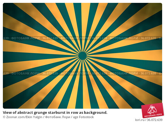 View of abstract grunge starburst in row as background. Стоковое фото, фотограф Zoonar.com/Ekin Yalgin / age Fotostock / Фотобанк Лори