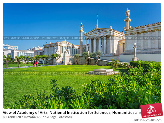 Купить «View of Academy of Arts, National Institution for Sciences, Humanities and Fine Arts, Athens, Greece, Europe», фото № 28308223, снято 22 октября 2017 г. (c) age Fotostock / Фотобанк Лори
