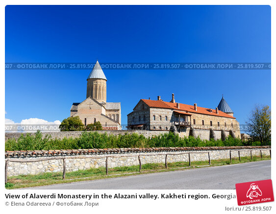 Купить «View of Alaverdi Monastery in the Alazani valley. Kakheti region. Georgia», фото № 25819507, снято 18 сентября 2016 г. (c) Elena Odareeva / Фотобанк Лори