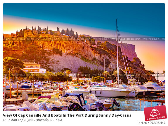 Купить «View Of Cap Canaille And Boats In The Port During Sunny Day-Cassis», фото № 29393447, снято 10 мая 2017 г. (c) Роман Гадицкий / Фотобанк Лори