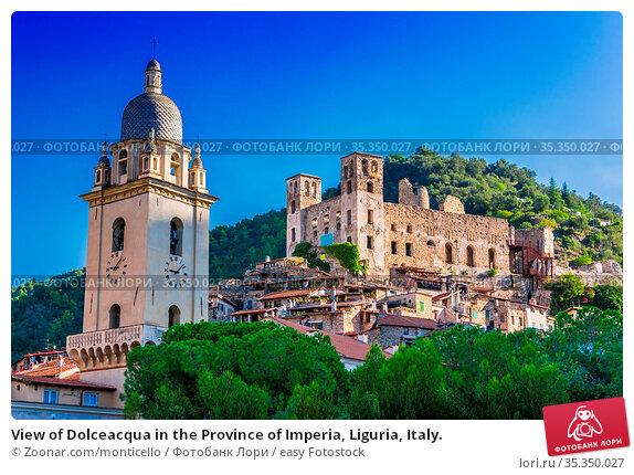 View of Dolceacqua in the Province of Imperia, Liguria, Italy. Стоковое фото, фотограф Zoonar.com/monticello / easy Fotostock / Фотобанк Лори