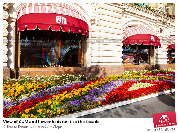 Купить «View of GUM and flower beds next to the facade.», фото № 32166475, снято 14 августа 2019 г. (c) Елена Блохина / Фотобанк Лори