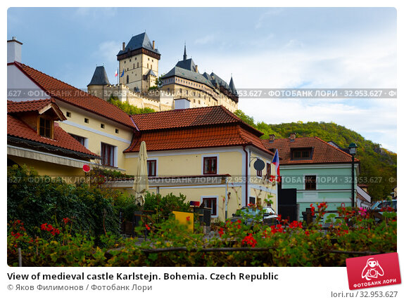 View of medieval castle Karlstejn. Bohemia. Czech Republic. Стоковое фото, фотограф Яков Филимонов / Фотобанк Лори