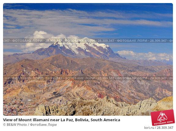 Купить «View of Mount Illamani near La Paz, Bolivia, South America», фото № 28309347, снято 11 декабря 2018 г. (c) BE&W Photo / Фотобанк Лори