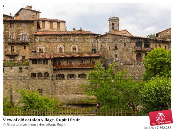 Купить «View of old catalan village. Rupit i Pruit», фото № 7662283, снято 18 июля 2019 г. (c) Яков Филимонов / Фотобанк Лори