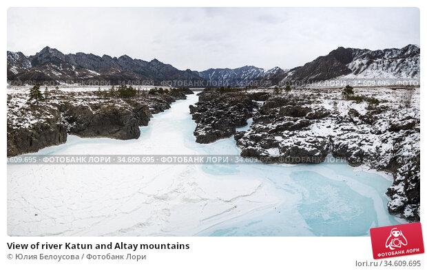 View of river Katun and Altay mountains. Стоковое фото, фотограф Юлия Белоусова / Фотобанк Лори