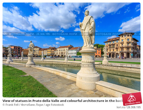 Купить «View of statues in Prato della Valle and colourful architecture in the background, Padua, Veneto, Italy, Europe», фото № 28308195, снято 22 августа 2017 г. (c) age Fotostock / Фотобанк Лори