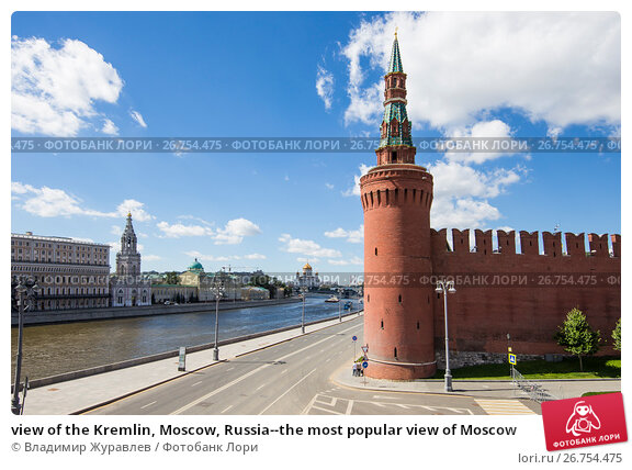view of the Kremlin, Moscow, Russia--the most popular view of Moscow, фото № 26754475, снято 6 августа 2017 г. (c) Владимир Журавлев / Фотобанк Лори