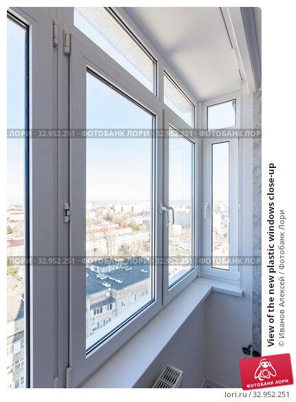 View of the new plastic windows close-up. Стоковое фото, фотограф Иванов Алексей / Фотобанк Лори