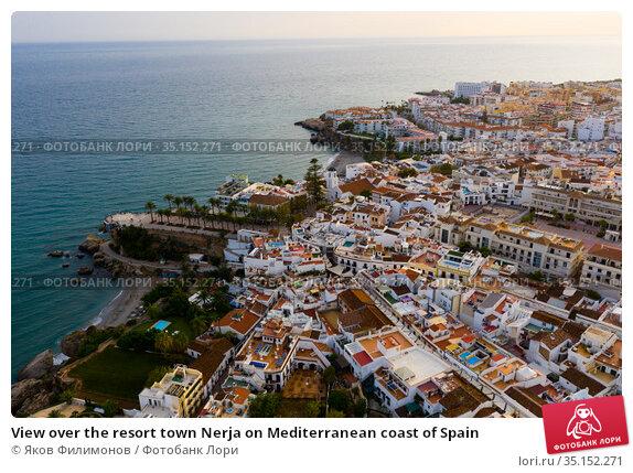 View over the resort town Nerja on Mediterranean coast of Spain. Стоковое фото, фотограф Яков Филимонов / Фотобанк Лори