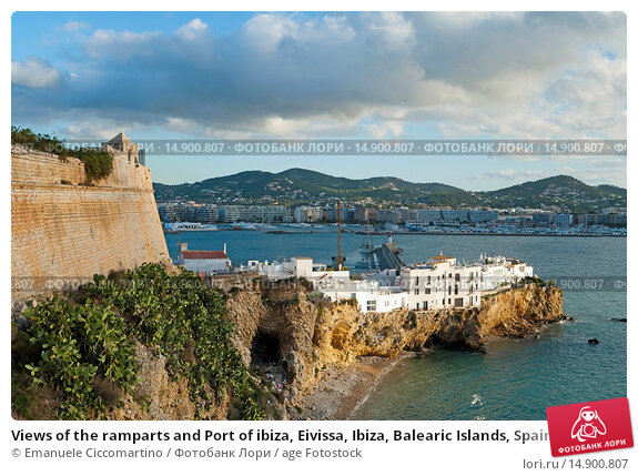 Купить «Views of the ramparts and Port of ibiza, Eivissa, Ibiza, Balearic Islands, Spain, Mediterranean, Europe.», фото № 14900807, снято 21 июня 2018 г. (c) age Fotostock / Фотобанк Лори