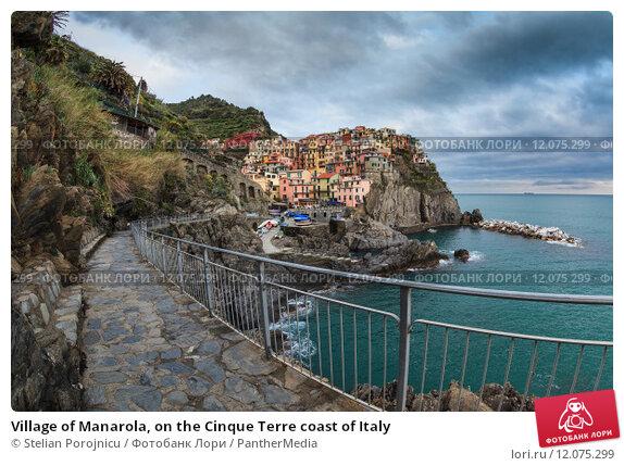 Casa a La Spezia Coast